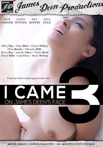 icameonjdface3